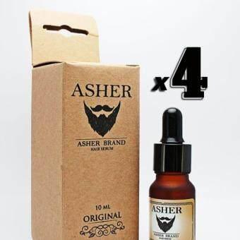 Asher Hair Serum Original 4 ขวด น้ำยาเซรั่มปลูกหนวด คิ้ว ขนตา เครา จอน เส้นผม สูตรออริจินอล