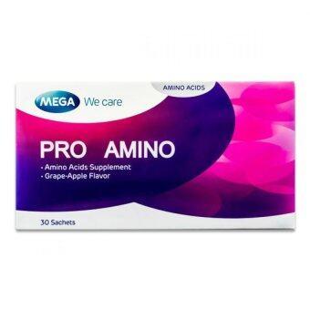 Mega We Care Pro Amino สร้างโกรทฮอร์โมน ช่วยเสริมความสูง (30 ซอง)