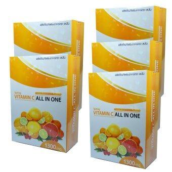 All in One Vitamin C วิตามินซี ออลล์ อิน วัน 1300mg. 5 กล่อง (30 เม็ด/กล่อง)