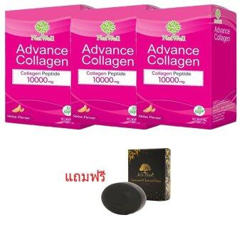 Advance collagen10000mg (10 sachet) 3 กล่อง แถมฟรี It's tree Activated charcoal soap 50 grams (1 ชิ้น) (pink)