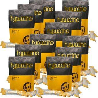 Hylife Hypuccinoกาแฟไฮปูชิโน กาแฟที่หอมนุ่มรส คาปูชิโน่ แคลอรี่ต่ำ บรรจุ10ซอง x (12 แพค)