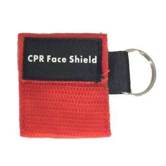 โอ้ปฐมพยาบาลมินิ CPR พวงกุญแจ/หน้ากากชุดเกราะป้องกันสุขภาพใบหน้าสีแดง
