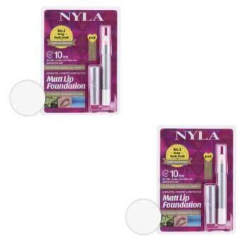 ลิปสติก NYLA Matt Lip Foundation สี Nude Color ( 2 ชิ้น)