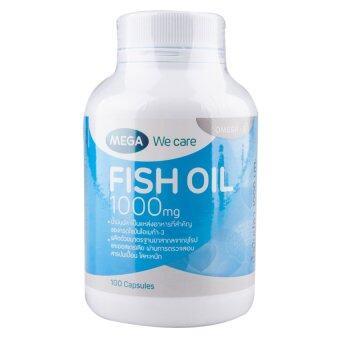 Mega We Care Fish Oil 1000mg 100เม็ด เพื่อสมองและความจำที่ดีเยี่ยม1ขวด