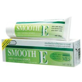 Smooth E Creamสมูทอี ครีม100กรัม