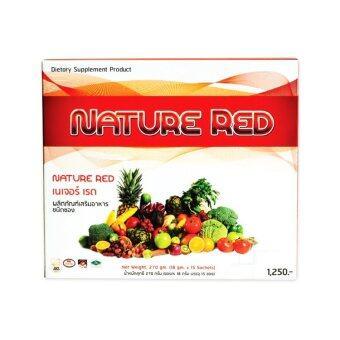 NATURE RED อาหารเสริมล้างสารพิษ ผิวพรรณสดใส 1กล่องมี15ซอง