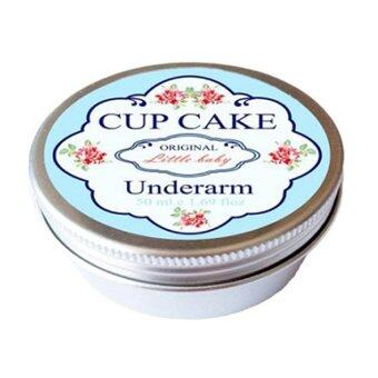 Harga Little Baby Original Cupcake Underarm Cream 50 g.