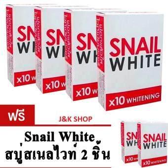 Snail White สบู่สเนลไวท์ Soap สบู่หอยทาก X 10 Whitening ซื้อ 4แถม2