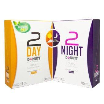 Donutt Brand 2 Day + 2 Night แพคคู่ ลดน้ำหนัก สูตรเร่งเผาผลาญมากถึง 2 เท่า บรรจุ 30 แคปซูล (อย่างละ 1 กล่อง)