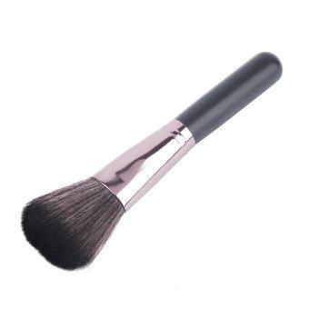 แปรงแต่งหน้า แปรงปัดแก้ม Make Up Blush Brush จำนวน 1 ชิ้น