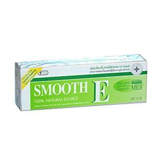 Smooth E Creamสมูทอี ครีม15กรัม