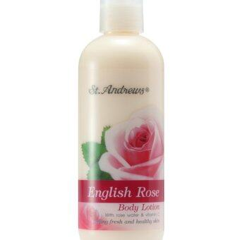 St.Andrews Body Lotion (English Rose) ( สีเหลือง)