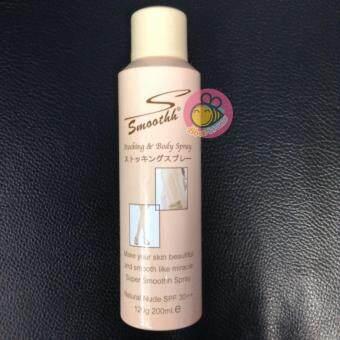 Smoothh สเปรย์ถุงน่อง Stocking & Body Spray SPF30++ Waterproof 200ml #Natural Beige (แพคเกจใหม่)