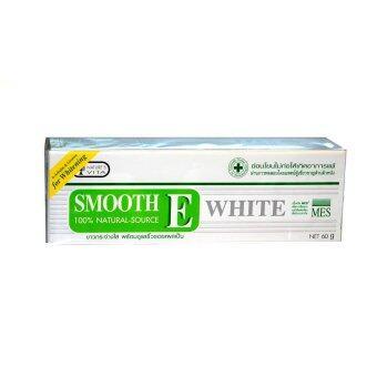Smooth E Cream Plus White 60 กรัม (1หลอด)