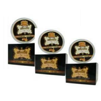 ครีมเทวดา Night Angel Cream ผิวมัน ลดสิว ( 10 กรัม x 1 กระปุก)