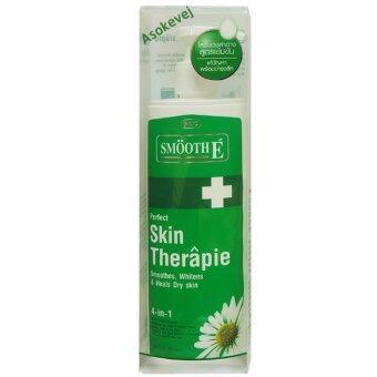 Smooth E Skin Therapie Moisturizing Lotion 200 ml. สกิน เทอราพี มอยส์เจอร์ไรซิ่งโลชั่น 200 มล