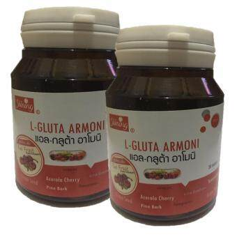 Shining L-Gluta Armoni แอล-กลูต้า อาโมนิ อาหารเสริมเร่งผิวขาว บรรจุ 30 เม็ด / 2 กระปุก