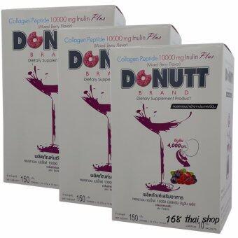 Donut Collagen 10000 mg โดนัท คอลลาเจน กลิ่นมิกซ์เบอร์รี่ 10ซอง x 3กล่อง