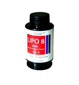 Lipo8 ผลิตภัณฑ์ลดน้ำหนัก ดักไขมัน ยอดนิยม Lipo 8 Dug ฝาดำ (50เม็ด)