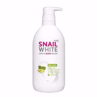 Snail White Cream Body Wash 500ml. ANTI-AGING Caviar Lime ครีมอาบน้ำ สูตรฟื้นบำรุงผิวขาวกระจ่างใส