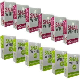 Snail White Soap x10 Whitening สบู่หอยทาก ฟอกผิว 70g. ( 6 ก้อน) +SNAIL WHITE X10 ACNE & WHITENING สบู่ สีเขียว (ลดสิวผิวขาว) 70g. ( 6 ก้อน)