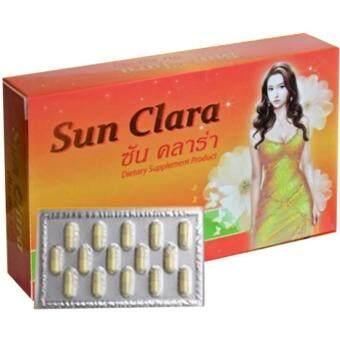 Sun Clara กล่องสีส้ม (30 แคปซูล)