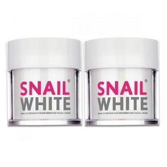 SNAIL WHITE สเนลไวท์ ครีมหอยขาว 50 g. (2 กระปุก)