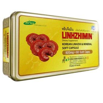 Linzhimin 60 capsules x 1 box หลินจือมิน เห็ดหลินจือสกัด