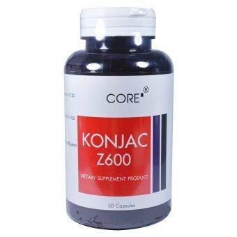 Core Konjac Z600 คอร์ คอนหยัค สารสกัดจากผงบุก ลดการดูดซึมน้ำตาล และไขมัน บรรจุ 50 แคปซูล (1 กระปุก)