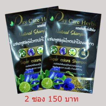 Styliss Day Care Herb แชมพูสมุนไพรปกปิดผมขาว (สีน้ำตาลธรรมชาติ)