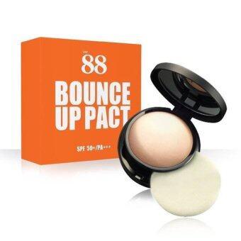 Ver88 Bounce Up Pact SPF50+ PA แป้งดินน้ำมัน