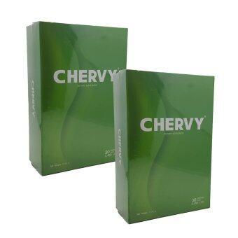 B5 Chervy (เชอวี่) ลดน้ำหนัก ผอม หุ่นดี ปลอดภัย (2 กล่อง)