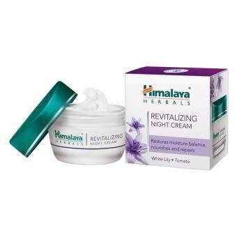 Himalaya Herbals Revitalizing Night Cream 50g. ครีมบำรุงผิวหน้าสำหรับกลางคืน