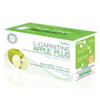 Verena L-Carnitine Apple Plus เวอรีน่า แอล-คาร์นิทีน แอปเปิ้ล พลัส ผลิตภัณฑ์ลดน้ำหนัก (10 ซอง/ 1 กล่อง)