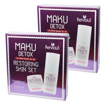 Pervious Maku Detox Restoring Skin Set ชุดครีมเพอร์เวียส มากุ ดีท๊อกซ์ เซ็ทกู้หนังหน้า ปรับสภาพผิวหน้าให้เนียนใส (2 เซ็ท)