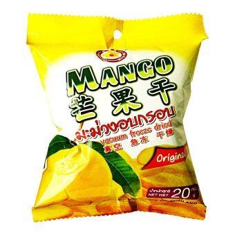 Thai Ao Chi Mango 20 gm Vacuum Freeze Dried มะม่วงอบกรอบ ขนาด 20 กรัม