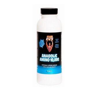 Anabolic Amino 10,000 แพ็ค90 เม็ด (บรรจุ 90 เม็ด/ขวด)