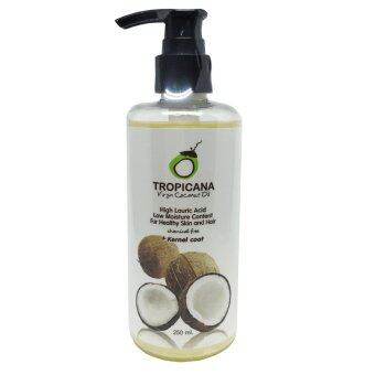 Tropicana น้ำมันมะพร้าวสกัดเย็นบริสุทธิ์ 250 มิลลิลิตร หัวปั้ม