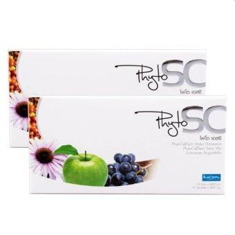 Phyto SC Stemcell Phytosc ไฟโต เอสซี สเต็มเซลล์จากพืช 1,400 mg. 10 ซอง (2 กล่อง)