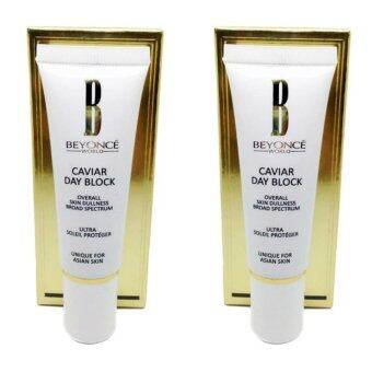 Harga Beyonce Caviar Day Block SPF 50 PA+++ 15 ml. 2 หลอด