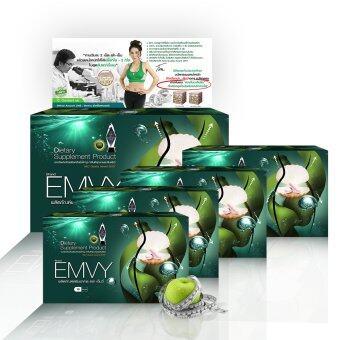 EMVY ผลิตภัณฑ์ลดน้ำหนัก ลดความอ้วน สําหรับคนลดยาก ปลอดภัย ไม่ใจสั่น : 15 แคปซูล ( 5 กล่อง)