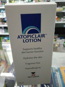 ATOPICLAIR ครีมทาแก้ผื่นภูมิแพ้ผิวหนัง ช่วยลดอาการของผื่นภูมิแพ้ผิวหนัง และลดอาการคัน lotion 120ml