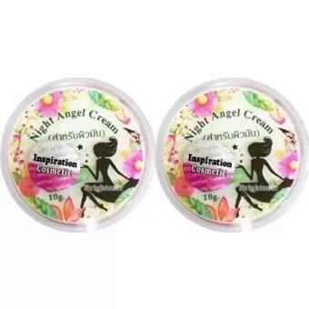 ครีมเทวดา Night Angel Cream ผิวมัน ลดสิว ( 10 กรัม x 2 กระปุก)