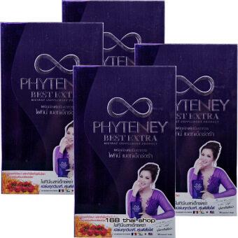 Phyteney Best Extra ไฟทีนี เบสท์ เอ็กซ์ตร้า อาหารเสริมลดน้ำหนัก 30แคปซูล x4 กล่อง