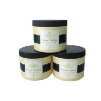 ยูเนี่ยน เฟรนซ์ เพอร์ฟูม แฮร์ สปา แว็กซ์500มล.x3 Union French Perfume Hair Spa Wax 500 ml.x3