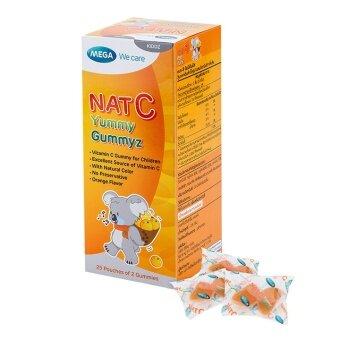 Mega we care Nat C Yummy gummyz 1กล่อง (แถม1 มูลค่า200.-)