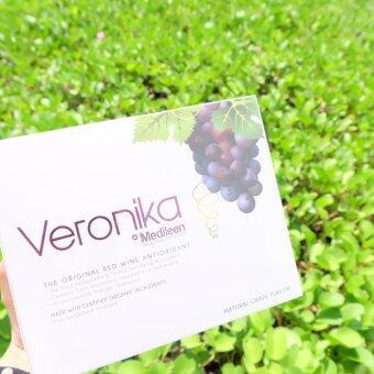 Veronika อาหารเสริม Medileen ของแท้ lot ใหม่ล่าสุด2017 รับตรงจากบริษัท บรรจุ 30 ซอง