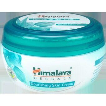 Himalaya หิมาลายา นูริสซิ่งสกินครีม 50มล (อ.ย.10-2-5739540 )