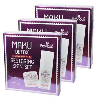 Pervious Maku Detox Restoring Skin Set ชุดครีมเพอร์เวียส มากุ ดีท๊อกซ์ เซ็ทกู้หนังหน้า ปรับสภาพผิวหน้าให้เนียนใส (3 เซ็ท)