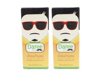 Daree ยาปลูกหนวด คิ้ว ดารี 20 ml. 2ขวด